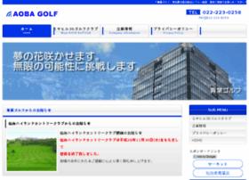 Hi-land.co.jp thumbnail