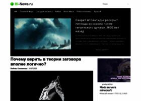 Hi-news.ru thumbnail