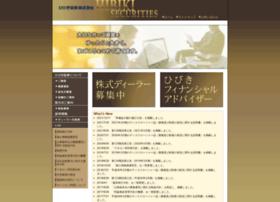 Hibiki-sec.co.jp thumbnail
