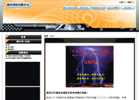 Hichance.com.tw thumbnail