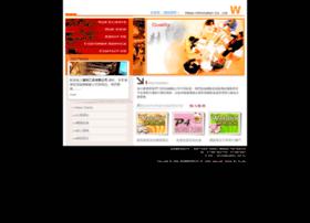 Hicube.net thumbnail
