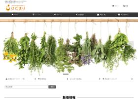 Hidamarifarm.jp thumbnail