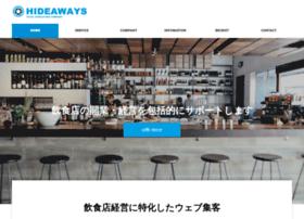 Hideaways.jp thumbnail