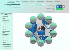 Hidroenergy.ru thumbnail