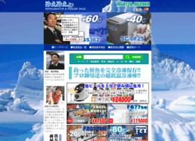 Hiehie.jp thumbnail