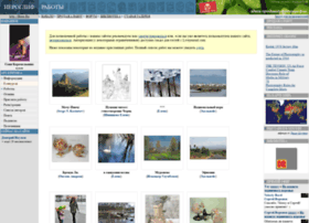 Hiero.ru thumbnail
