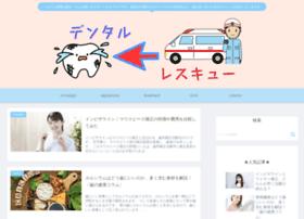 Higan.jp thumbnail