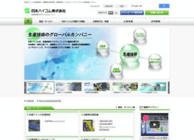 Highcomm.co.jp thumbnail