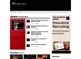 Highlines.ru thumbnail