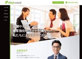 Highmind.co.jp thumbnail