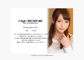 Highscene.jp thumbnail