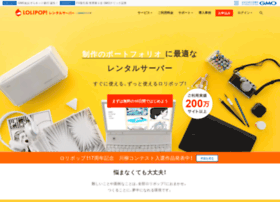 Hiho.jp thumbnail