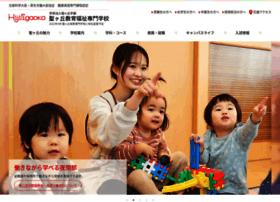 Hijiri.ac.jp thumbnail