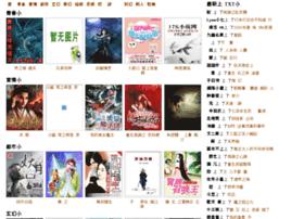 Hikai.cn thumbnail