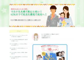 Hikari-collabo.club thumbnail