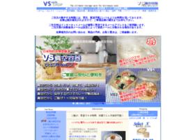 Hikari-kinzoku.co.jp thumbnail
