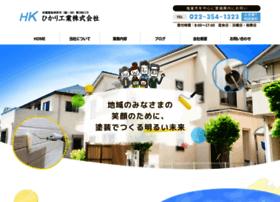 Hikari-kougyou.jp thumbnail