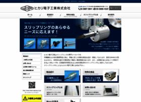 Hikari-slipring.co.jp thumbnail