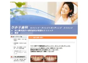 Hikari418.jp thumbnail