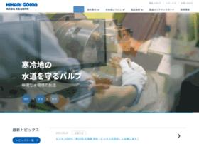 Hikarigokin.co.jp thumbnail