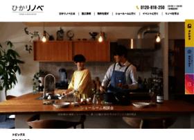 Hikarinobe.co.jp thumbnail