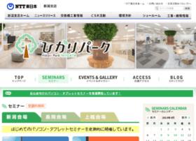 Hikaripark.jp thumbnail