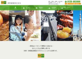 Hikkoshi-seiko.co.jp thumbnail