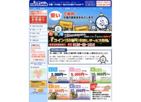 Hikkoshinotime.net thumbnail