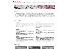 Hilanokumiko.jp thumbnail