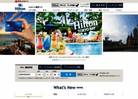 Hiltontokyobay.jp thumbnail