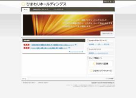 Himawari-group.co.jp thumbnail