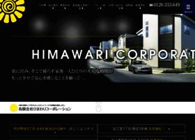 Himawari-osaka.co.jp thumbnail
