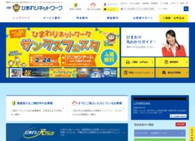 Himawari.co.jp thumbnail