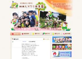 Himawarihoikuen.net thumbnail
