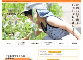 Himawarimama.org thumbnail