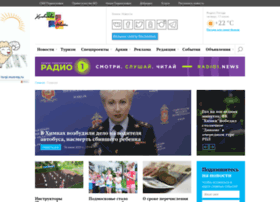 Himkinews.ru thumbnail