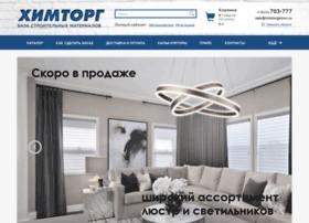 Himtorgkirov.ru thumbnail