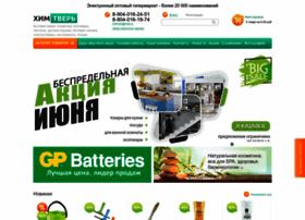 Himtver.ru thumbnail