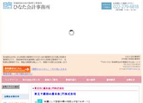 Hinatax.jp thumbnail