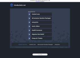 Hindbulletin.net thumbnail