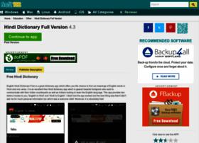 Hindi-dictionary-full-version.soft112.com thumbnail
