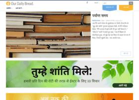 Hindi-odb.org thumbnail
