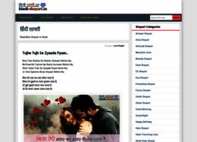 Hindi-shayari.in thumbnail