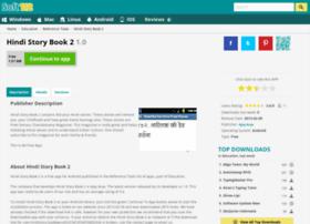 Hindi-story-book-2.soft112.com thumbnail