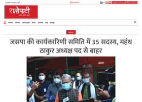 Hindi Ratopati Com At Wi Home Ratopati Hindi Ratopati.com ranks # 442,465 in usa. website informer informer technologies inc