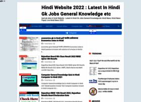 Hindi24.in thumbnail