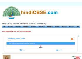 Hindicbse.com thumbnail