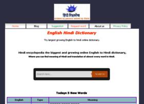Hindiencyclopedia.com thumbnail