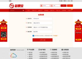 Hindihoroscope.com thumbnail