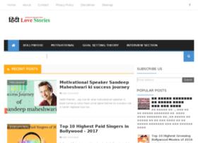 Hindilovestories.com thumbnail